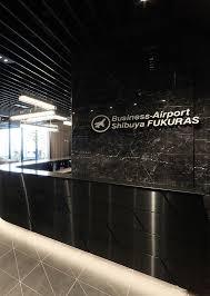 渋谷のレンタルオフィスはビジネスエアポート渋谷フクラス